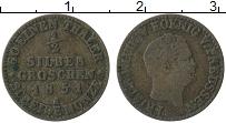 Изображение Монеты Пруссия 1/2 гроша 1851 Серебро VF