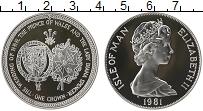 Изображение Монеты Остров Мэн 1 крона 1981 Серебро Proof-