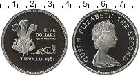 Изображение Монеты Тувалу 5 долларов 1981 Серебро Proof- Королевский юбилей