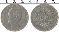 Изображение Монеты Бавария 5 марок 1903 Серебро XF- Отто