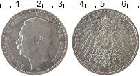 Продать Монеты Баден 3 марки 1912 Серебро