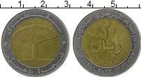 Изображение Монеты Йемен 20 риалов 2004 Биметалл XF