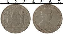 Изображение Монеты Венгрия 5 пенго 1930 Серебро VF Миклош Хорти