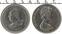Изображение Монеты Остров Мэн 1 крона 1976 Медно-никель UNC- 200 лет Независимост