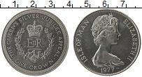 Изображение Монеты Остров Мэн 1 крона 1977 Медно-никель UNC- Серебряный юбилей пр