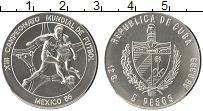 Изображение Монеты Куба 5 песо 1986 Серебро UNC- Чемпионат Мира по фу
