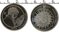 Изображение Монеты Украина 2 гривны 2015 Медно-никель XF Яков Гниздовский