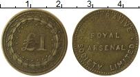 Изображение Монеты Великобритания 1 фунт 0 Латунь XF