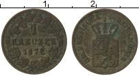 Изображение Монеты Гессен 1 крейцер 1872 Серебро VF