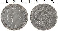 Изображение Монеты Германия Анхальт-Дессау 5 марок 1914 Серебро VF+