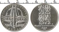 Изображение Монеты Чехия 200 крон 1999 Серебро UNC 50 лет НАТО