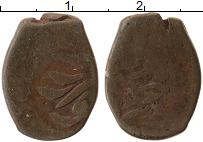 Изображение Монеты Бухара 1 пул 0 Медь VF
