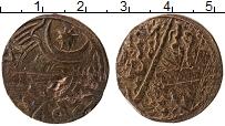 Изображение Монеты СНГ Узбекистан 25 рублей 1921 Медь VF