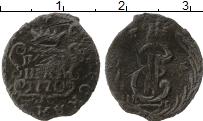 Изображение Монеты Россия 1762 – 1796 Екатерина II 1 полушка 1770 Медь VF