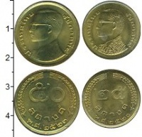 Изображение Наборы монет Азия Таиланд Таиланд 1980 1980  XF