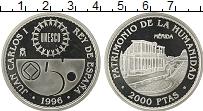 Изображение Монеты Испания 2000 песет 1996 Серебро Proof Мерида