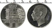 Изображение Монеты Люксембург 250 франков 1994 Серебро Proof- 50 - летие  БЕНИЛЮКС
