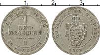 Изображение Монеты Саксония 1 грош 1863 Серебро XF В