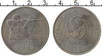 Изображение Монеты Южная Корея 500 вон 1978 Медно-никель UNC- Чемпионат мира по ст