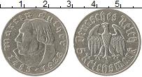 Продать Монеты Веймарская республика 5 марок 1933 Серебро