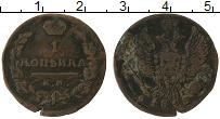 Продать Монеты 1801 – 1825 Александр I 1 копейка 1823 Медь
