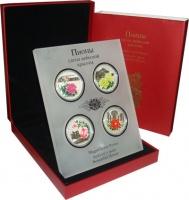 Изображение Подарочные монеты Острова Кука Пионы- цветы небесной красоты 2008 Серебро UNC `Подарочный набор, с