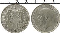 Изображение Монеты Великобритания 1/2 кроны 1927 Серебро VF