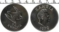 Изображение Монеты Замбия 10 квач 1979 Серебро UNC Птица
