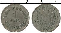 Изображение Монеты Румыния 1 лей 1924 Медно-никель VF