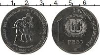 Продать Монеты Доминиканская республика 1 песо 1990 Медно-никель