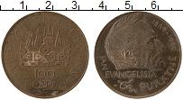 Изображение Монеты Чехословакия Медаль 1969 Латунь Proof- 100 лет со дня смерт
