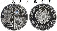 Изображение Монеты Армения 100 драм 2006 Серебро UNC- Нансен