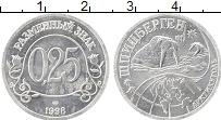Продать Монеты Шпицберген 0,25 рубля 1998 Алюминий