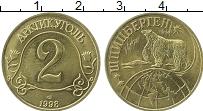 Продать Монеты Шпицберген 2 рубля 1998 Медь