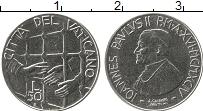Изображение Монеты Ватикан 50 лир 1994 Сталь UNC-