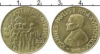 Изображение Монеты Ватикан 200 лир 1994 Латунь UNC-
