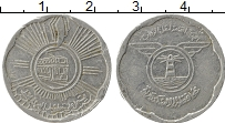 Изображение Монеты Африка Египет Жетон 0 Алюминий XF