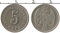Изображение Монеты Сербия 5 пар 1912 Медно-никель XF