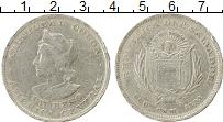 Изображение Монеты Сальвадор 1 песо 1893 Серебро VF