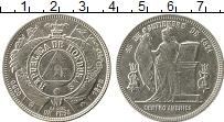 Изображение Монеты Северная Америка Гондурас 1 песо 1892 Серебро XF-