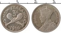 Изображение Монеты Новая Зеландия 3 пенса 1936 Серебро XF Георг V