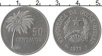 Продать Монеты Гвинея-Бисау 50 сентаво 1977 Алюминий