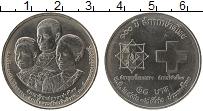 Изображение Монеты Таиланд 2 бата 1993 Медно-никель XF 100 лет красному кре