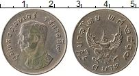 Изображение Монеты Таиланд 1 бат 1974 Медно-никель XF