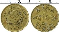 Продать Монеты Фуцзянь 10 кеш 1906 Медь