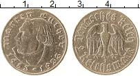Продать Монеты Веймарская республика 2 марки 1933 Серебро