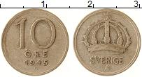 Изображение Монеты Швеция 10 эре 1945 Серебро XF