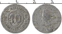 Изображение Монеты Франция 10 сантим 1917 Алюминий VF Токен, Гард
