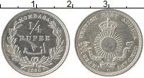 Изображение Монеты Африка Момбаса 1/4 рупии 1890 Серебро UNC-