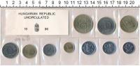 Изображение Наборы монет Венгрия Набор 1996 года 1996  UNC